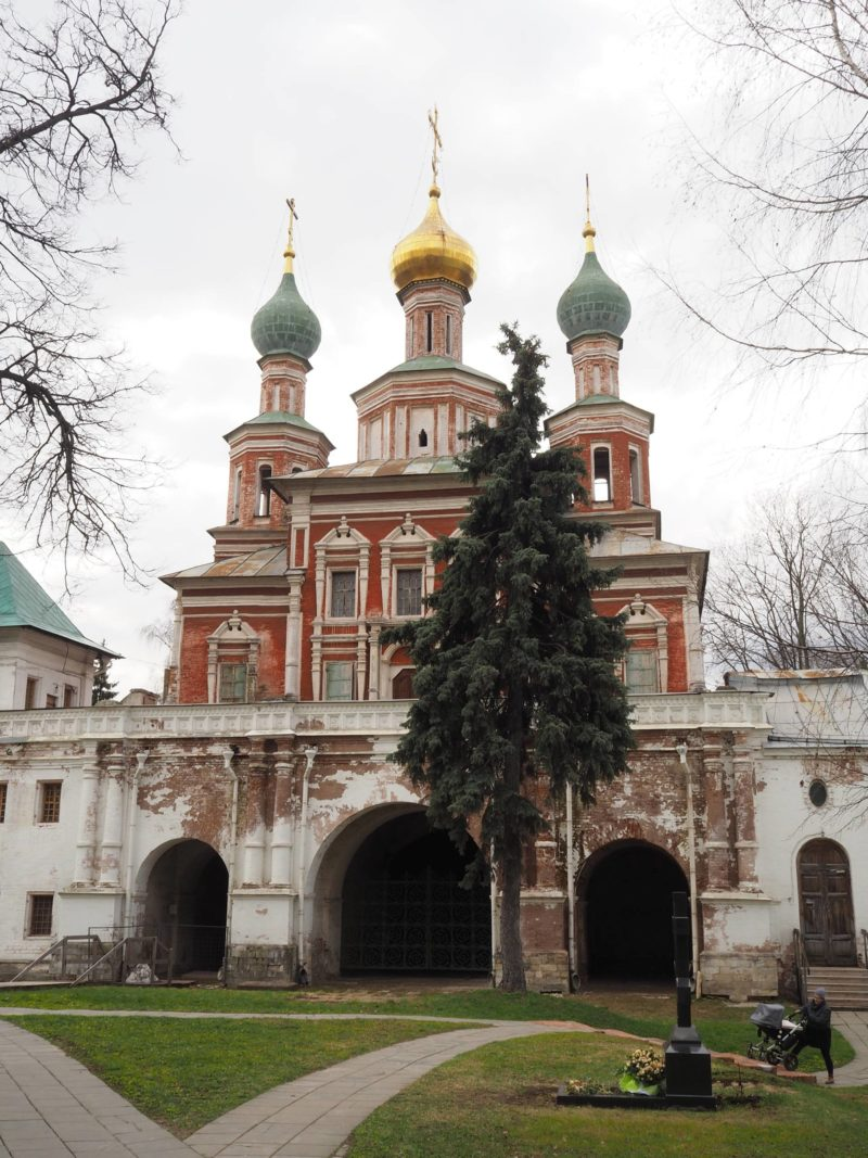 Russia Travel Inspiration - Moscow's Hidden Gem: Novodevichy Convent and Cemetery; a fabulous spot in Moscow to escape the busy city centre and to experience a beautiful calm. A perfect little half day well spent discovering onion dome cathedrals and a rather fascinating cemetery. Pop on over to Around the World in 80 Pairs of Shoes to see more photos and to read my travel tips for Moscow.